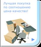 """Серия мебели """"Тема-М"""""""